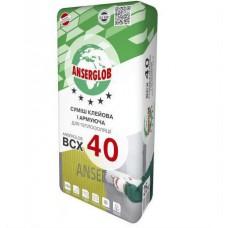 Суміш клейова і армуюча для теплоізоляції ANSERGLOB BCX 40, 25кг