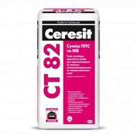 Клей для приклеивания и армирования пенополистирольных и минераловатных плит Ceresit СТ-82, 25кг