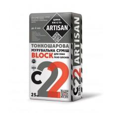 Клей для блоків Артісан С-22