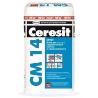 Клей для плитки і керамограніта Ceresit СМ14 25кг