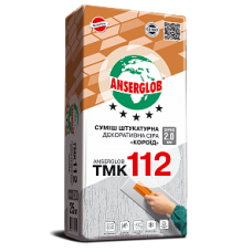 """Суміш штукатурна декоративна сіра """"короїд"""" ANSERGLOB ТМК 112 (2,5 мм) 25 кг"""