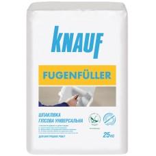 Шпаклівка Фугенфюлер Кнауф 25кг