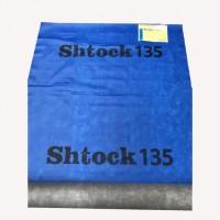 Мембрана супердифузійна Shtock 135 щільність