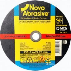 Круг відрізний  NovoAbrasive